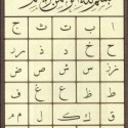 Kur'an Öğreniyorum