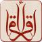 Kur'an Öğreniyorum Android sürümü
