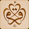 Kur'an Okuyorum (Android)